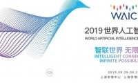 Modelway participation to the World Artificial Intelligence Conference